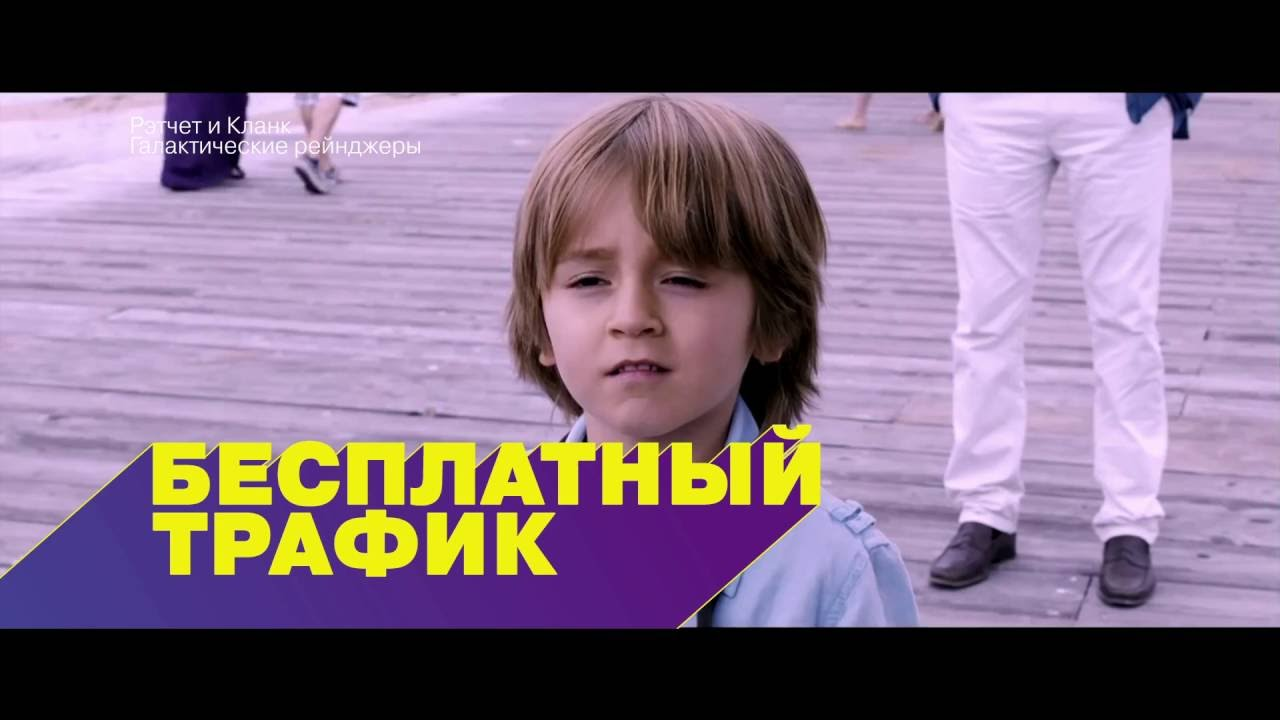Moldcell TV Мобильный кинотеатр